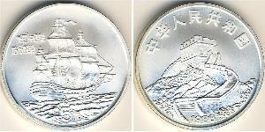 Volksrepublik China Silber