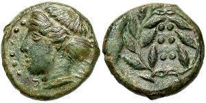 1 Hemilitron Grèce antique (1100BC-330) Bronze