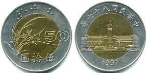 50 Yuan Taiwán Bimetal