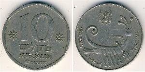 10 Shekel Israel (1948 - ) Níquel/Cobre