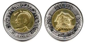 1000 Yen Japan Bimetal