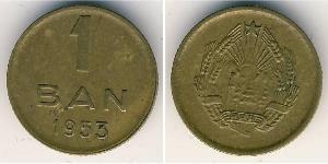 1 Ban Romania Bronze