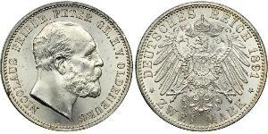 2 Марка Федеральные земли Германии Серебро
