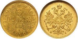 3 Ruble Russian Empire (1720-1917) Gold Alexander II of Russia (1818-1881)