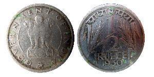 1/2 Rupee Indien (1950 - )