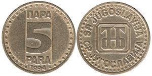 5 Para Sozialistische Föderative Republik Jugoslawien (1943 -1992) Messing