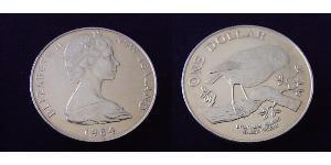 1 Dollar Nouvelle-Zélande  Elizabeth II (1926-)