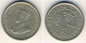 10 Cent Hong Kong Níquel/Cobre