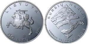 50 Litas Lituanie (1991 - )