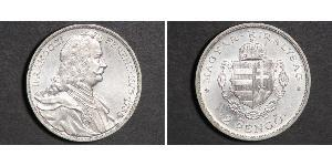 2 Pengo Kingdom of Hungary (1920 - 1946) Silver
