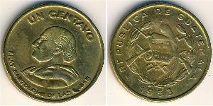 1 Centavo Republic of Guatemala (1838 - ) Brass