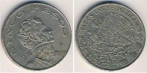 5 Peso Mexique (1867 - ) Cuivre/Nickel
