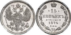 15 Kopeck Russian Empire (1720-1917) Silver Alexander II of Russia (1818-1881)