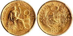5 Sol Perú Oro