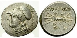 8 Litrai Antikes Griechenland (1100BC-330) Silber