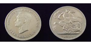 5 Shilling Vereinigtes Königreich (1922-) Kupfer/Nickel Georg VI (1895-1952)