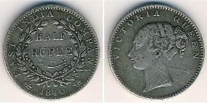 1/2 Rupee Compañía Británica de las Indias Orientales (1757-1858) Plata