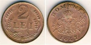 2 Leu Kingdom of Romania (1881-1947) Bronze