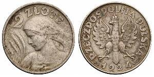 2 Zloty Second Polish Republic (1918 - 1939) Silver