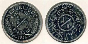 1/2 Piastre Syria Nickel