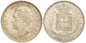 500 Reis Kingdom of Portugal (1139-1910) Silver