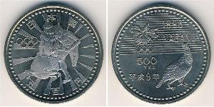 500 Yen Japan Copper/Nickel