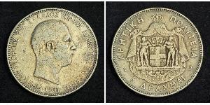 5 Drachma Königreich Griechenland (1832-1924) Silber Georg I. von Griechenland (1845- 1913)
