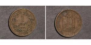 1 Kreuzer Austria-Hungary (1867-1918)  Franz Joseph I (1830 - 1916)