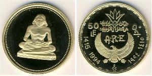 50 Pound 埃及 金