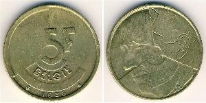 5 Франк Бельгія Латунь