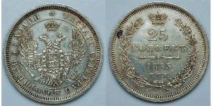 25 Copeca Impero russo (1720-1917) Argento