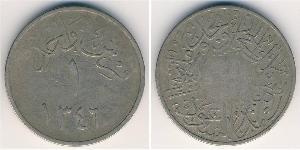 1 Ghirsh Arabia Saudita Rame/Nichel