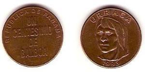 1 Centesimo Panamá Cobre