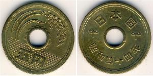 5 Yen Japon Laiton