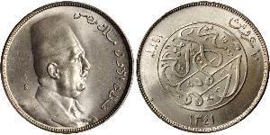 10 Piastre Reino de Egipto (1922 - 1953) Plata Fuad I de Egipto (1868 -1936)
