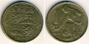 1 Krone Checoslovaquia  (1918-1992) Bronce