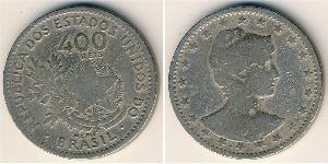 400 Reis Brésil Cuivre/Nickel