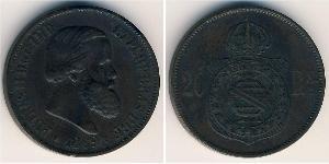 20 Reis Imperio del Brasil (1822-1889) Cobre Pedro II de Brasil (1825 - 1891)