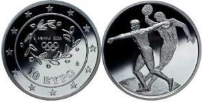 10 Евро Греческая Республика  (1974 - ) Серебро