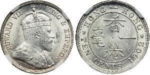10 Cent Hong Kong Plata Eduardo VII (1841-1910)