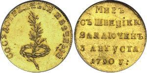 1 Ducat Empire russe (1720-1917) Or Catherine II (1729-1796)