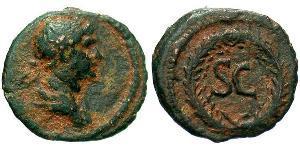 Римська імперія (27BC-395) Бронза Траян (53-117)