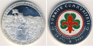 35 Lira Turquía (1923 - ) Plata