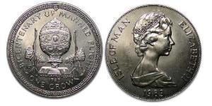 1 Krone 曼島 镍/銅 伊丽莎白二世 (1926-)