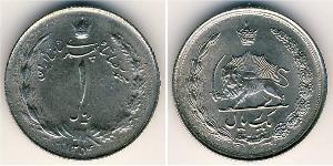 1 Rial Iran Kupfer/Nickel