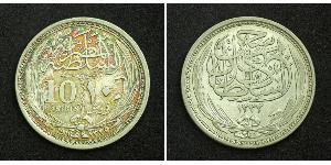 10 Пиастр Султанат Египет (1914 - 1922) Серебро Хусейн Камиль (1853 - 1917)