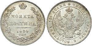 1 Poltina Empire russe (1720-1917) Argent Nicolas I (1796-1855)