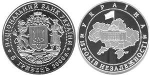 5 Hryvnia Ukraine (1991 - ) Silber/Nickel