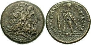 Período Helenístico (332BC-30BC) Bronce Ptolomeo II Filadelfo (309BC-246BC)