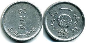 1 Sen Japón Zinc